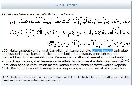 QS. Ali Imran 159