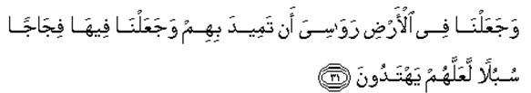 Surah Al Anbiyaa' ayat 31