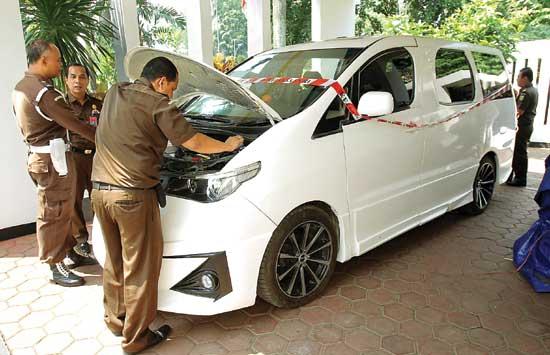 Mobil listrik disita