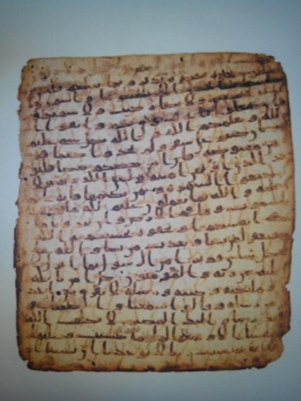 piagam_madinah sumber https://commons.wikimedia.org/wiki/File:Piagam_Madinah.jpg