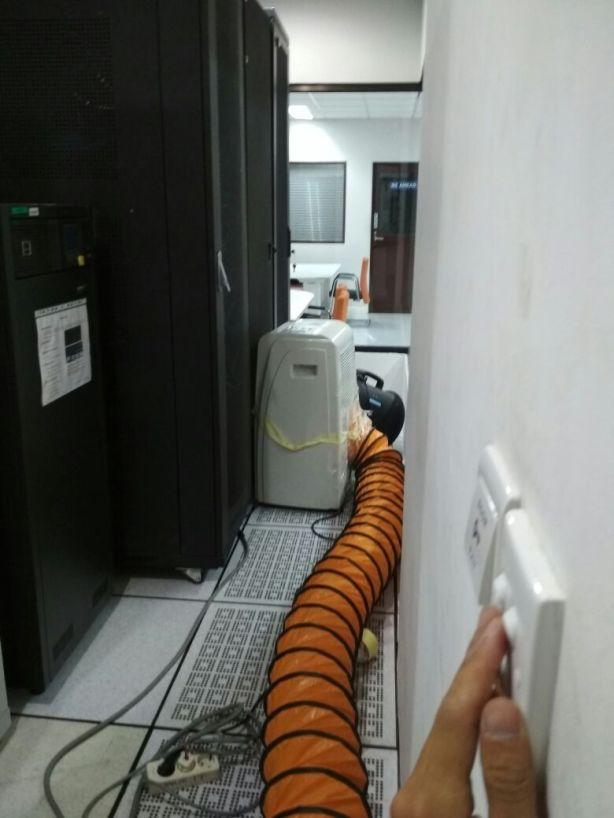 AC pendingin server