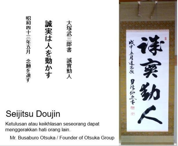 Seijistu Doujin Mr. Busaburo Otsuka